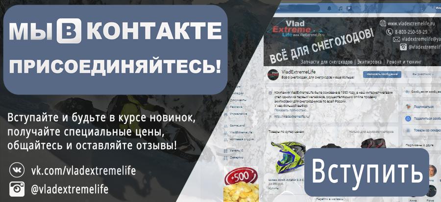 Баннер_ВК