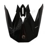 4477510090 Козырек Черный Для Шлема BRP XP-R2 Carbon Light Helmet