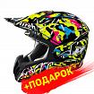 Шлем Airoh CR901 ROOKIE