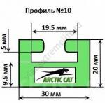 10-64.00-0-01-16 GARLAND Склиз Зелен Для Arctic Cat 2604-799 3604-944 3604-864 3604-801 3604-424 3604-714 3604-929 3604-716 3604-715 2604-257 3604-613