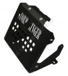 Вынос Радиатора STORMBRINGER Для CF-MOTO X8