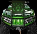 Вынос Радиатора Wild Boar для Arctic Cat Mud Pro 1000/Thunder Cat 650H